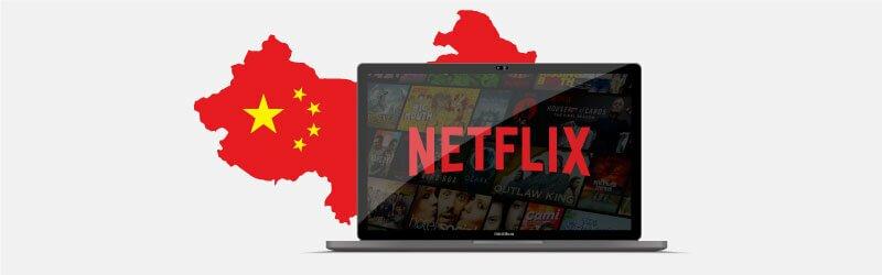 如何在中国观看Netflix