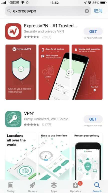 expressvpn-appstore-1