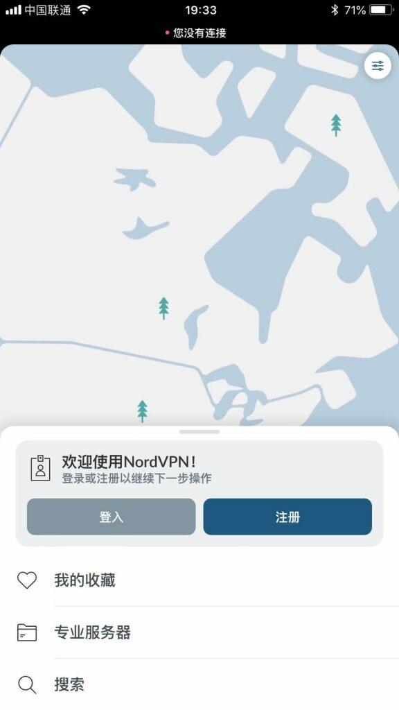 nordvpn-ios-ui1